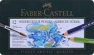 Комплект цветни акварелни моливи - Albrecht Durer