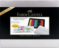 Цветни акварелни моливи - Albrecht Durer - Юбилеен комплект от 25 цвята