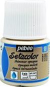 """Боя за текстил с блестящ ефект - Shimmer - Шишенце от 45 ml, 250 ml и 1 l от серия """"Setacolor"""" - продукт"""