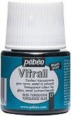 """Боя за стъкло - Transparent - Шишенце от 45 ml и 250 ml от серия """"Vitrail"""" -"""
