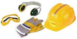 """Комплект работни предпазни аксесоари - Bosch - Играчки от серията """"Bosch mini"""" -"""