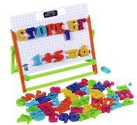 """Магнитна дъска с български букви, цифри и знаци - Комплект от серията """"Моята азбука"""" - играчка"""