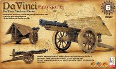 Полево оръдие - Da Vinci Spingarde -