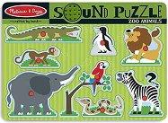 Животните от Зоопарка - Дървен музикален пъзел -