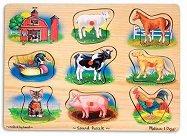 Животните от фермата - Дървен музикален пъзел -