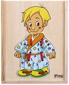 Облечи момчето - Дървен пъзел - пъзел