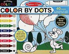 Блокче за оцветяване с точки - играчка