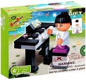 Пианистка - Детски конструктор - играчка