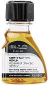 """Медиум за маслени бои - Шишенце от 75 ml, 250 ml и 500 ml от серия """"Artists'"""""""