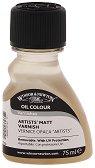 """Лак с матов ефект за маслени бои - Шишенце от 75 ml, 250 ml и 500 ml от серия """"Artists'"""" - продукт"""