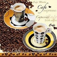 Салфетки за декупаж - Кафе