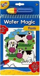 Оцветявай с вода - Ферма - Креативен комплект - играчка