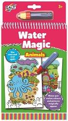 Оцветявай с вода - Животни - Креативен комплект - творчески комплект