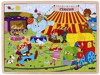 """На цирк - Дървен пъзел от колекцията """"Веселото влакче"""" - играчка"""