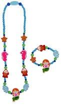 Детски бижута - Морско дъно - Комплект колие и гривна с дървени мъниста - играчка