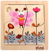 Пеперуда - Дървен пъзел - пъзел