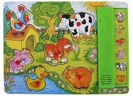 Животинките от фермата - Дървен пъзел със звукови ефекти -