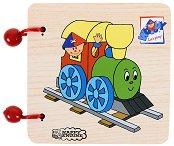 Веселото влакче - Детска дървена книжка - играчка