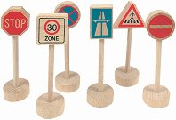 Дървени пътни знаци - образователен комплект