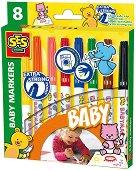 Флумастери за най-малките - Комплект от 8 цвята - детски аксесоар