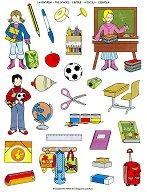 Стикери - Училище