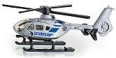 """Полицейски хеликоптер - Метална играчка от серията """"Super: Police"""" -"""