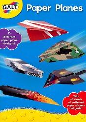 Оригами - Самолети - Творчески комплект - количка