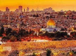 Покривите на Йерусалим - пъзел