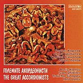 Големите акордеонисти - албум