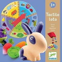 Ферма - Детска образователна игра -
