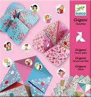 Оригами - Творчески комплект - играчка