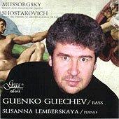 Генко Гешев – бас, Сузана Лемберская – пиано - албум