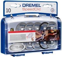 Дискове за рязане - ∅ 38 mm - Комплект от 10 броя с шпиндел - продукт