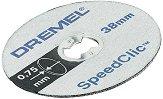 Армирани дискове за рязане - ∅ 38 mm - Комплект от 5 броя -